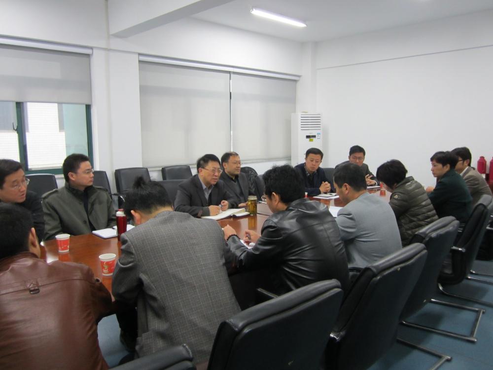 我司与安徽电信规划设计有限责任公司合作会议成功召开